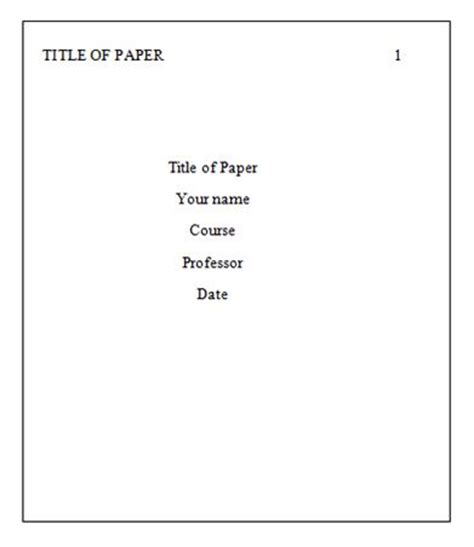 A sample apa style research paper